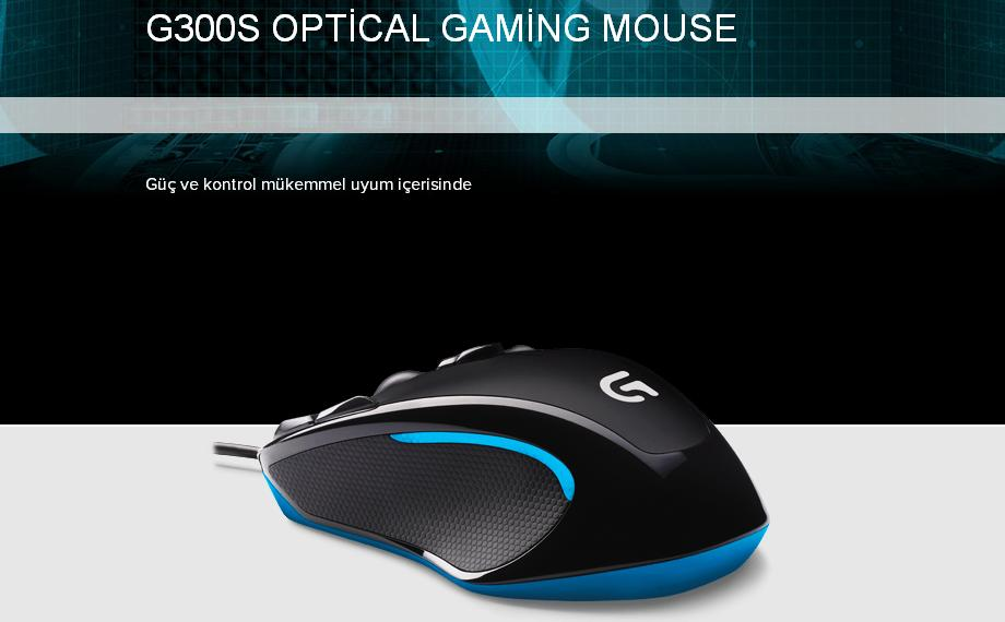G300 Optical Gaming Mouse – Logitech 20141217122